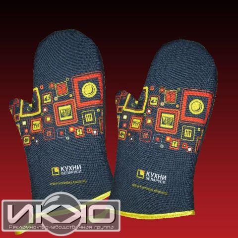 Купить прихватку-рукавичку для кухни | Компания РПГ «ИККО»