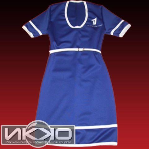 Купить промо платье в Москве недорого | Компания РПГ «ИККО»