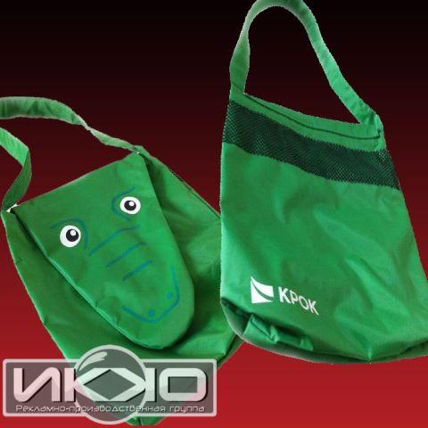 Купить сумки с логотипом в Москве | Компания РПГ «ИККО»